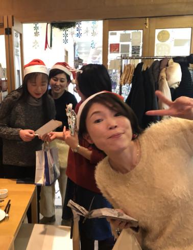 christmasstaff